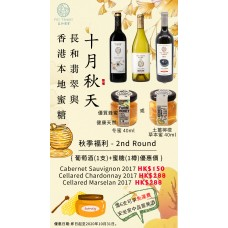 PROMOTION IN OCT - 2nd ROUND