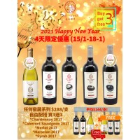 (Expired) 2021 Happy New Year Promotion