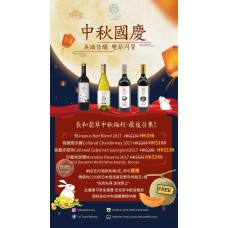 Limited Offer: Mid-Autumn Festival Promotion-FINAL CALL!