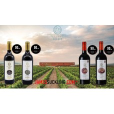 (Expired) Special Offer: Wines of James Suckling 90 points