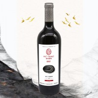 Fei Tswei Cellared Syrah 2017